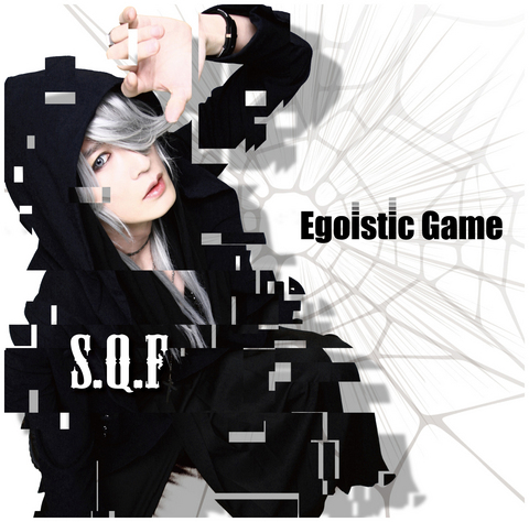 Egoistic Game